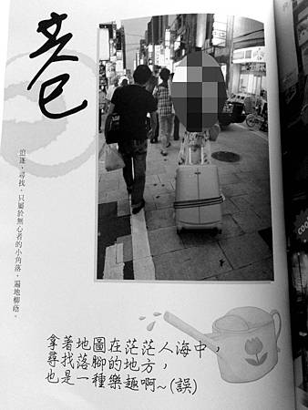 京阪神 (4).jpg