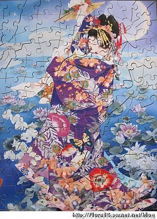 Tsuki Hoshi (9).jpg