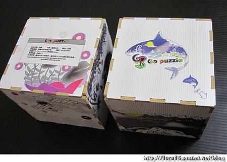 海豚 長頸鹿 (3).jpg