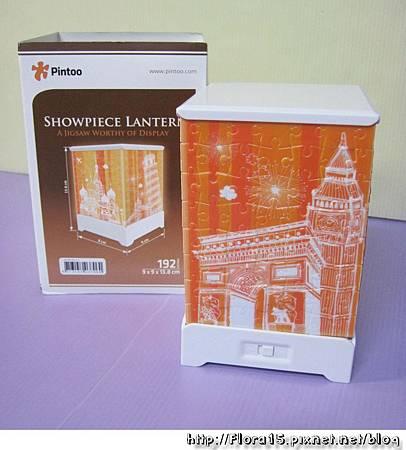 摩登建築(Pintoo燈籠) (3).jpg