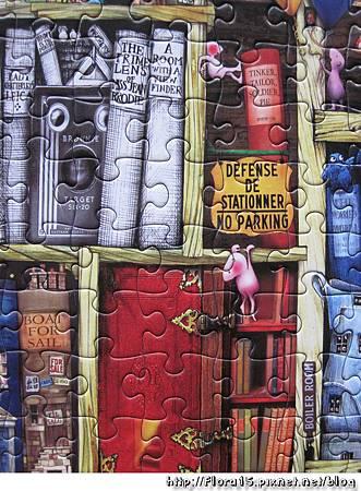 The Bizarre Bookshop & Neverending Stories (21).jpg