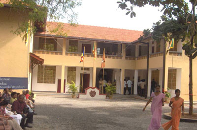 Sri Lanka School.jpg