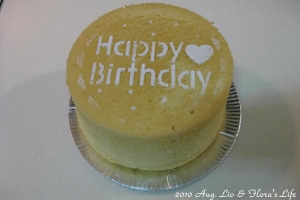 蛋糕網篩-3.jpg