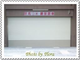 960102-車庫.j