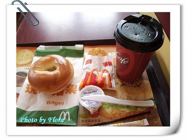 麥當勞早餐-1