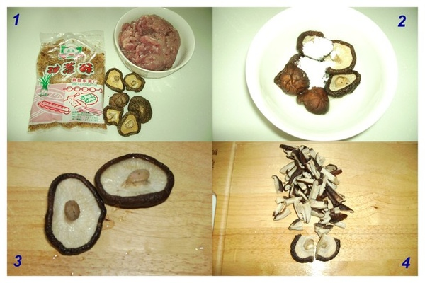 香菇肉燥-1