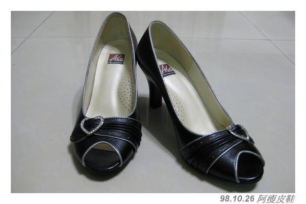 阿瘦皮鞋-1.jpg