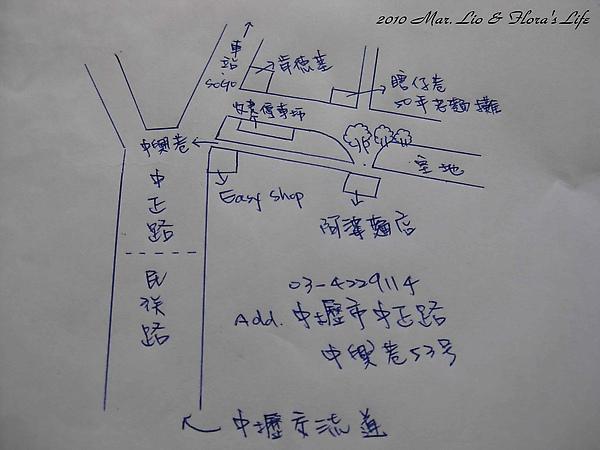 中壢阿婆麵店-8.jpg
