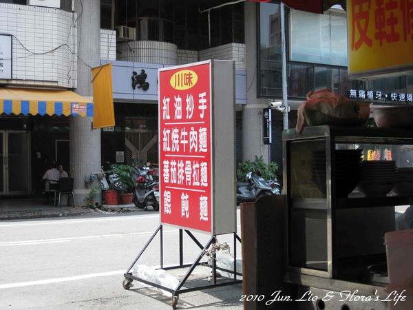 高雄牛肉麵-1.jpg