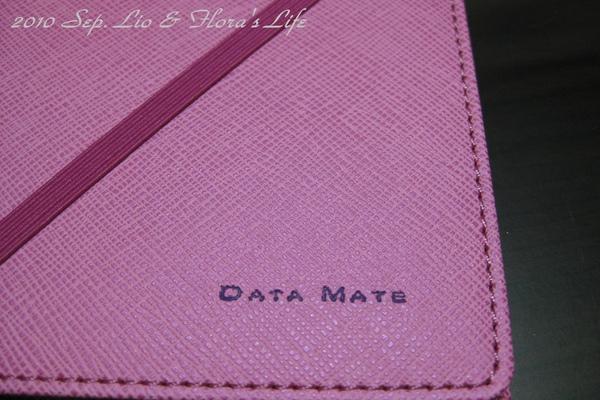 Data-3.jpg