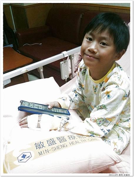 弟弟生病記 20110820