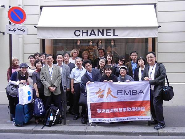 02 法國香奈兒總部.JPG