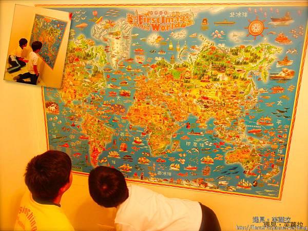 201111 地圖的吸引力.jpg