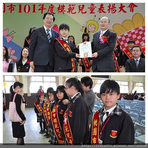 Bruce 哥哥當選101學年度模範生