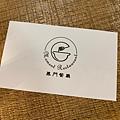 慕門_201025_33.jpg