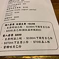 慕門_201025_9.jpg