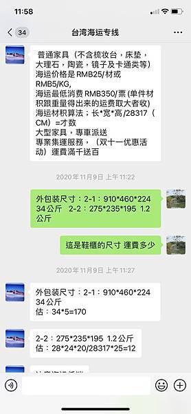 S__12722202.jpg