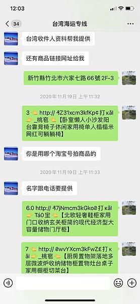 S__12722203.jpg