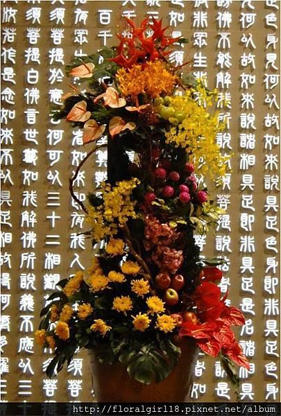 基本花型千朵花06.jpg