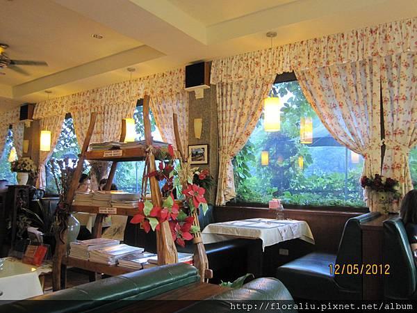 蘭莊法式疏食咖啡館