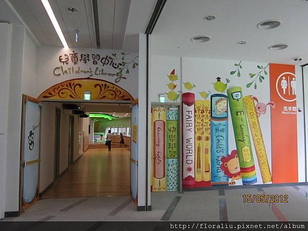 國立台中圖書館