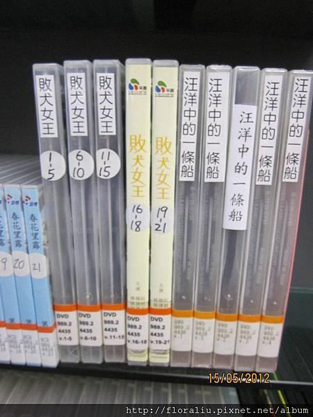 國立公共資訊圖書館