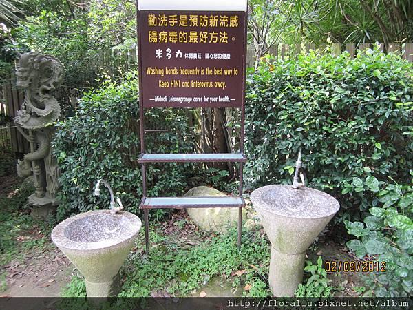 虎尾米多力休閒農莊