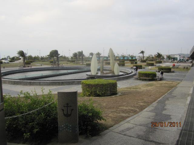 清水服務區
