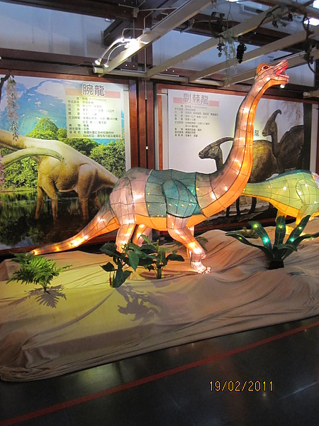 恐龍世界主題花燈展