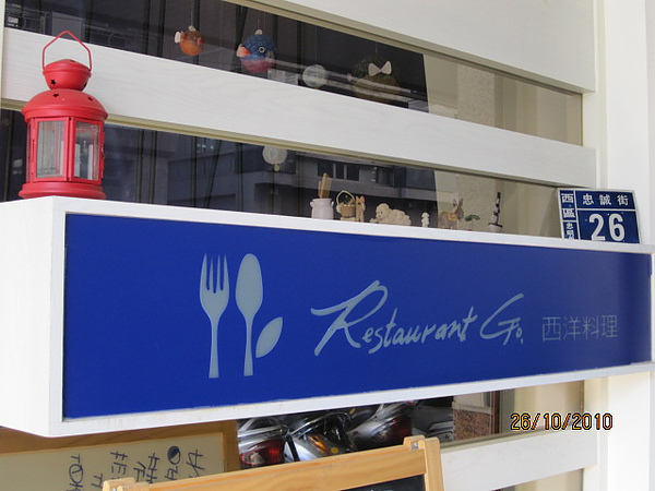 Restaurant Go.