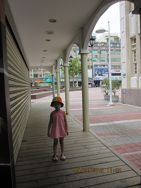 彰化藝術館