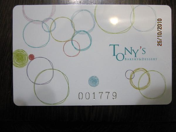 湯尼烘焙屋