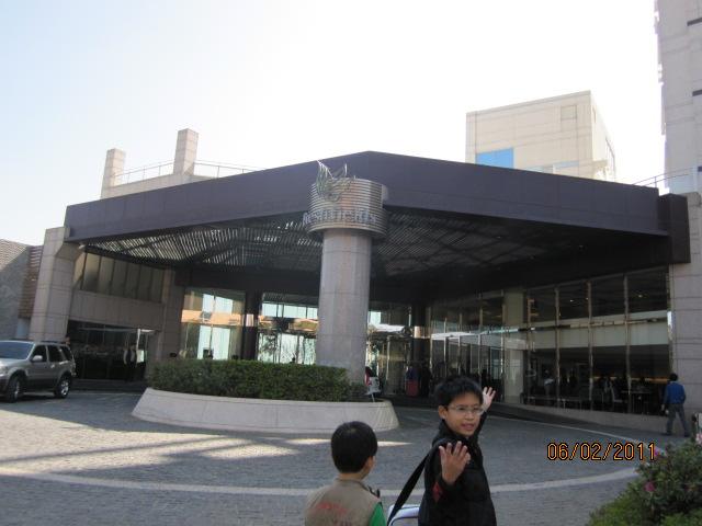 烏日清新溫泉會館