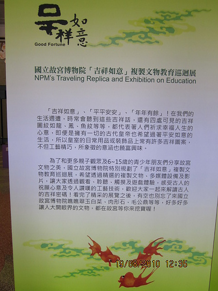 彰化文化局