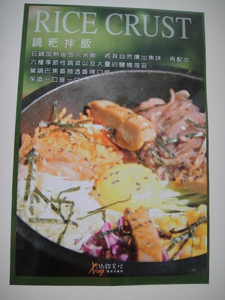 霧峰鄉饌食坊