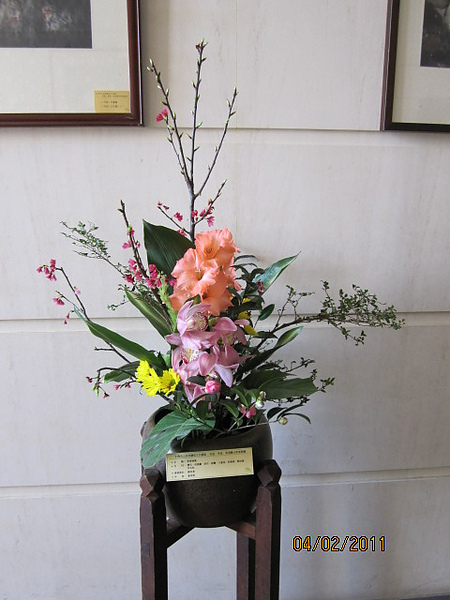 花道茶道香道新春聯展