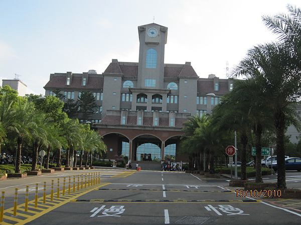 朝陽科技大學