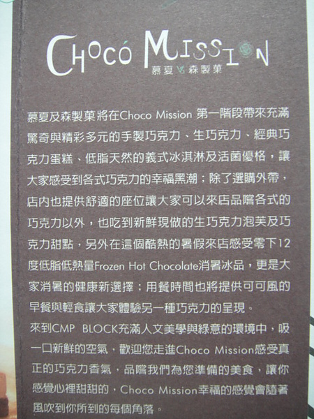 CHOCO MISSION