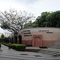 八卦山抗日保台史蹟館