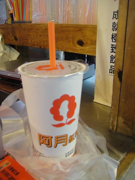 一中街阿月紅茶冰