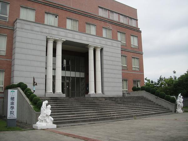 霧峰亞洲大學