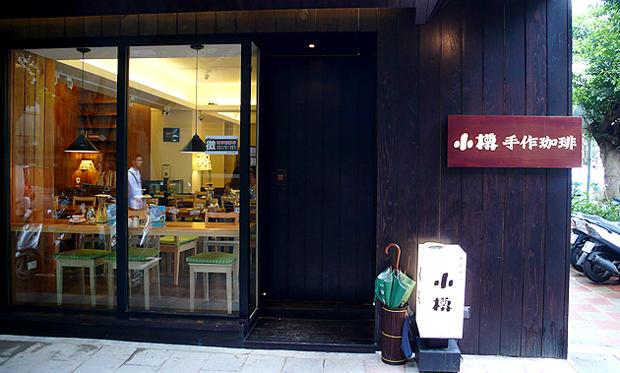 小樽01.jpg