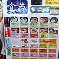 沖繩06.jpg
