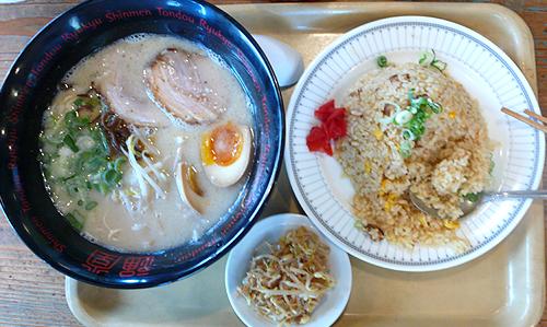 沖繩07.jpg
