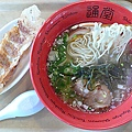 沖繩09.jpg