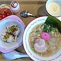 沖繩10.jpg
