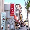 沖繩14.jpg