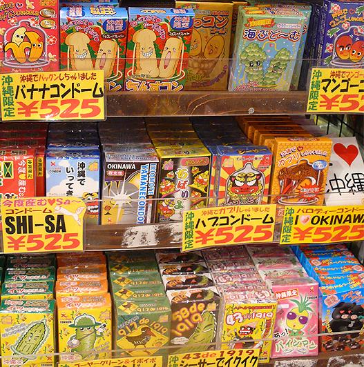 沖繩19.jpg