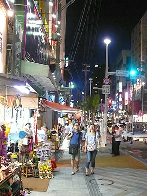 沖繩23.jpg