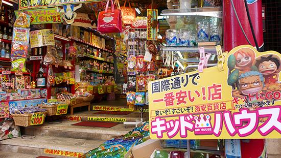 沖繩18.jpg
